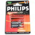 PACK 4 UND 1.5V AAA ALKALINE BATTERIES. LR03 AM4 MICR