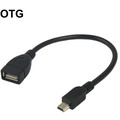 0. 2 AH FEMALE TO MINI USB 5 P MALE OTG USB CABLE