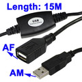 ACTIVE 15 METERS SATYCON USB EXTENSION CABLE