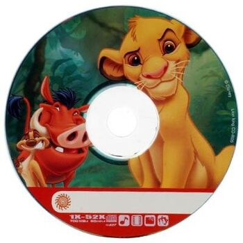 CD-R 52X VIRGEN DISNEY REY LEON 700MB TARRINA 10U